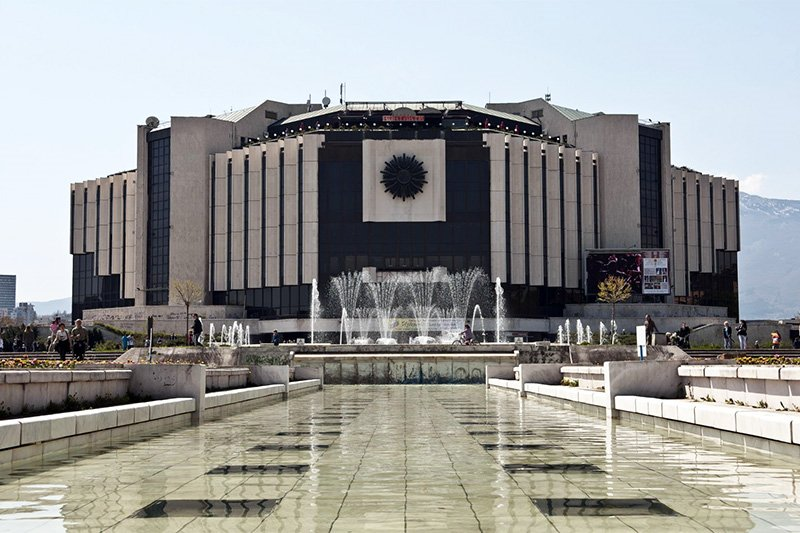National Palace of Culture (NDK)