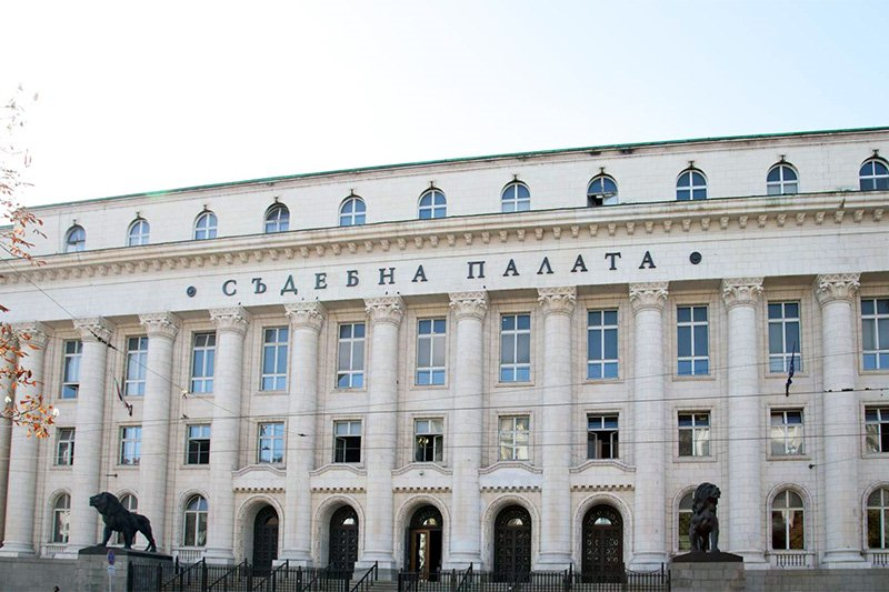 Palace of Justice in Sofia