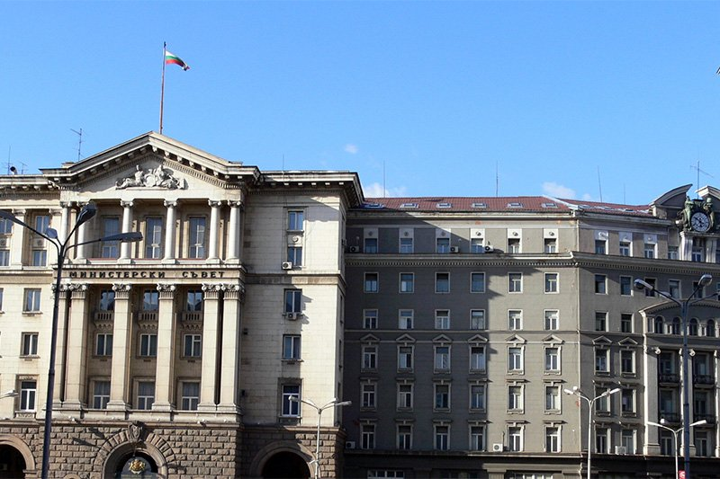 The Council of Ministers building
